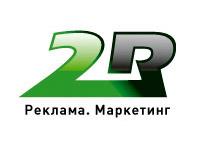 Logo-2R_pr