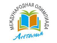 Logo-Antalia-olimpiada_Pr