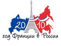 Logo-France_pr