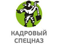 Logo-Kadr_Specnaz_pr