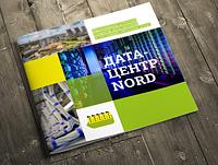 Brochure_DataCentr_Nord_pr