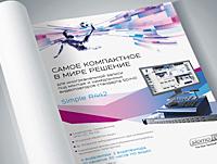 SlomoTV_pressa_maket_pr
