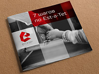Brochure_Est-a-tet_pr