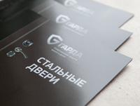 Catalog-Garda-doors_pr