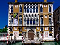 Venice_Fasad_pr