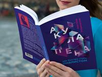 Book Holdakovskaya_pr