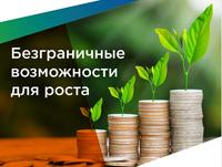Bank_bzf_pr