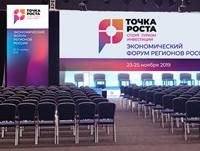 Tochka-rosta-identity_pr