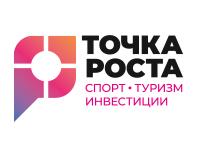 Tochka-rosta-logo_pr