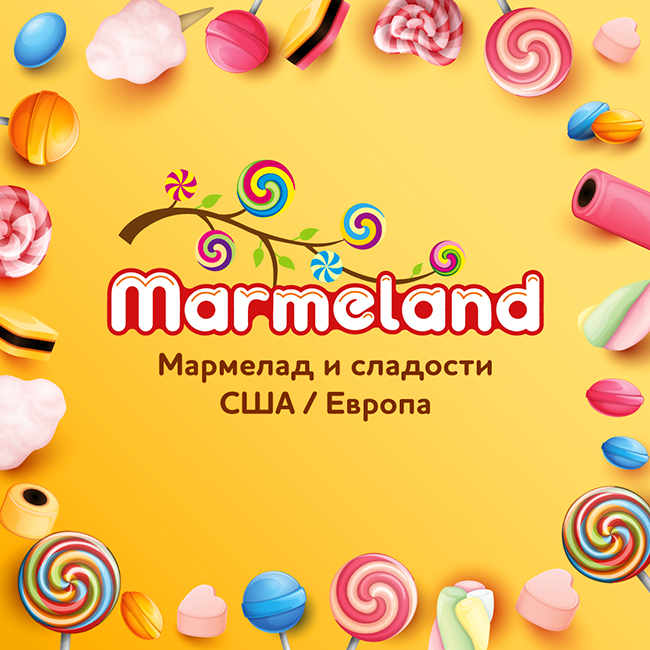 01 Marmeland-650