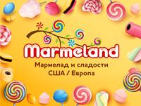 Marmeland3_pr
