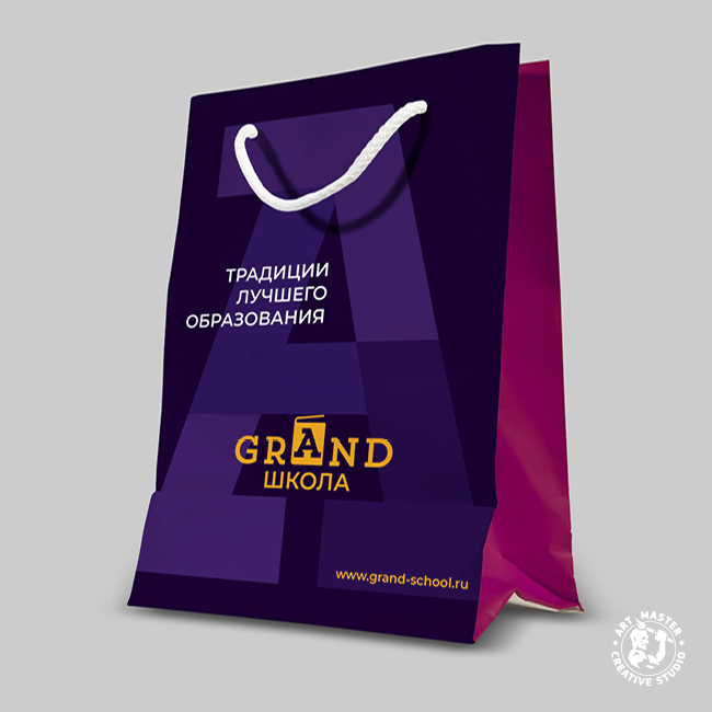 Grand-school-6