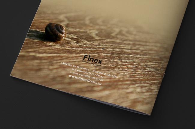 finex-2008-650px-1
