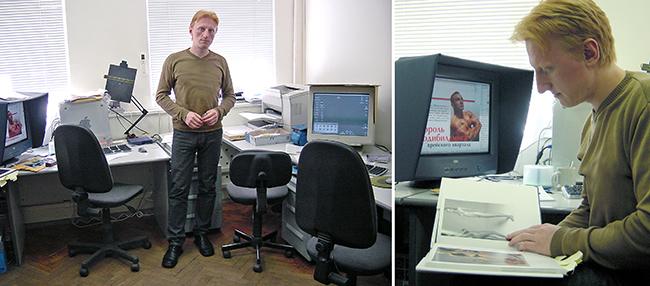 Igor 2002(650)