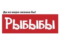 Logo-Ribibi_pr