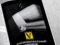 Fikser_hand_pressa_maket_pr