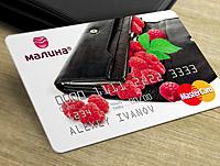 Malina_plastic-card_pr