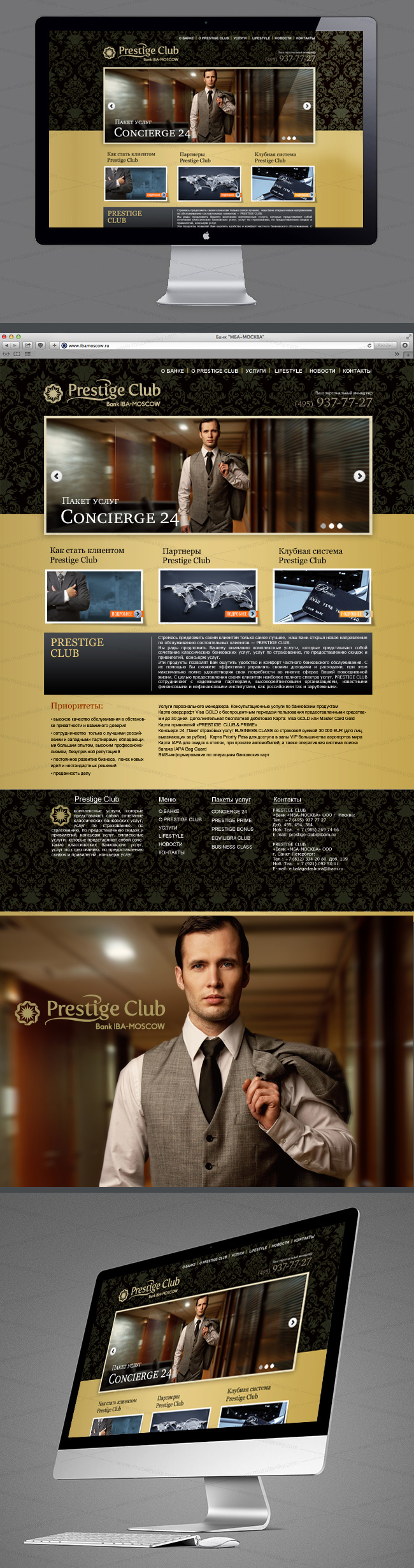 Bank-IBA-Moscow_web