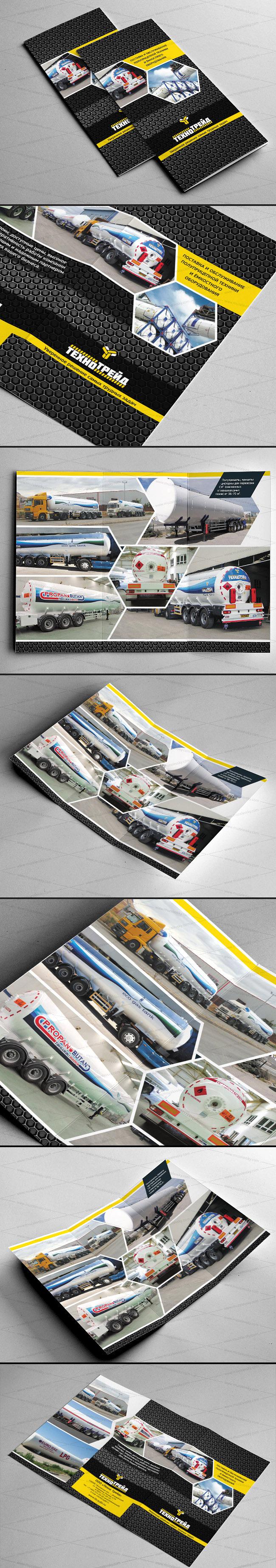 Booklet-TechnoTrade