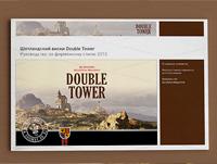 Identity-DoubleTower_pr2