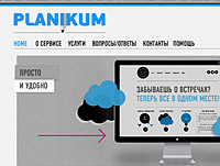 Planikum-WEB-1_pr