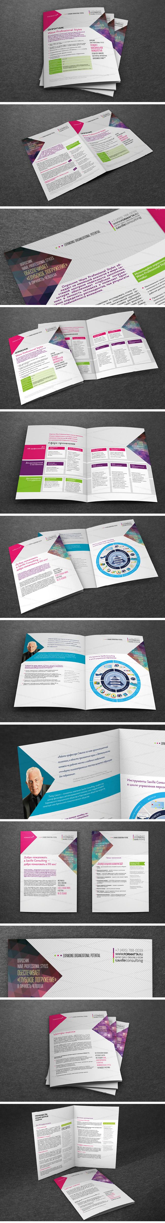 Booklet_Formatta_ok