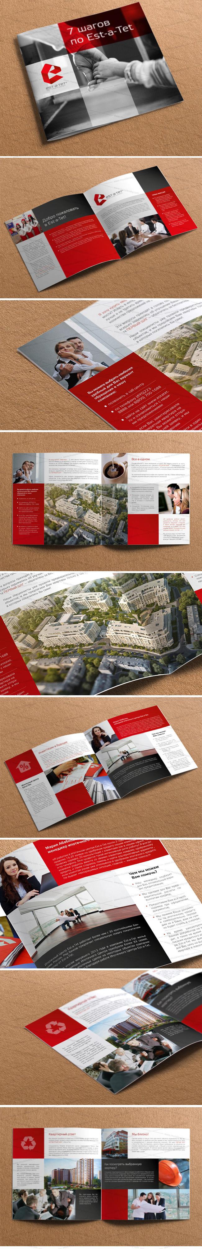 Brochure_Est-a-tet