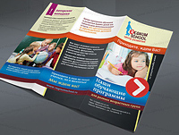 Booklet_Regnul_School_pr