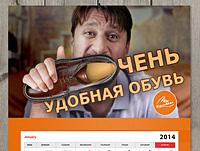 Calendar_Bashmag_pr