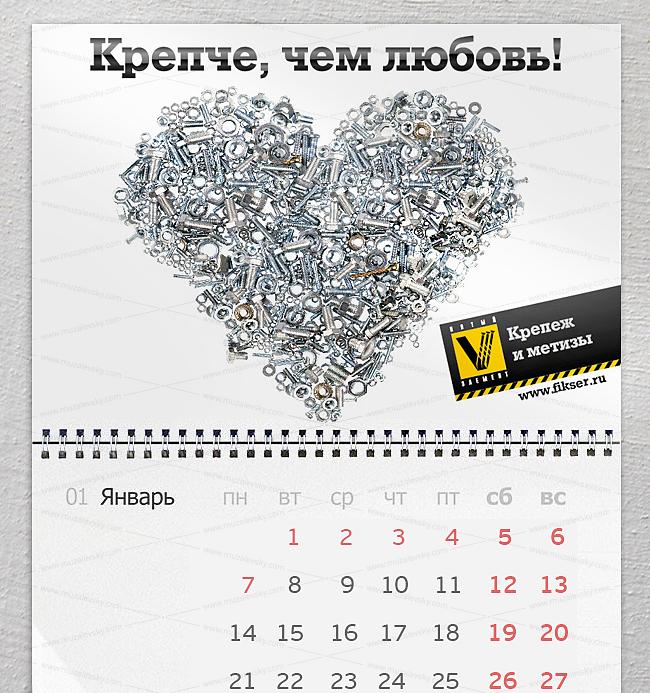 Kvartalnik_Heart_2014