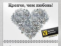 Kvartalnik_Heart_2014_pr