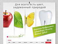 Kvartalnik_SmartBleach_2014_pr