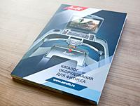 Catalog_SportRus_pr