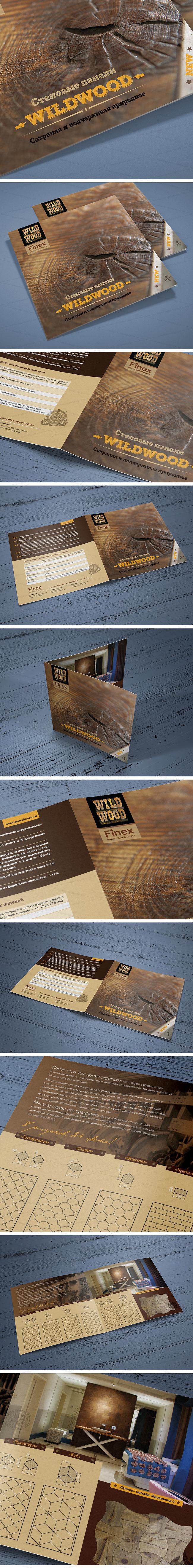 Booklet_WildWood_mz