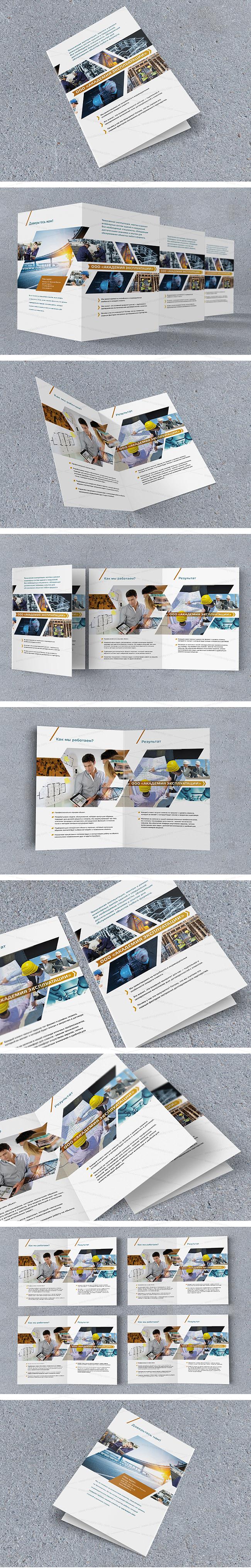 Booklet-Expluatation_my