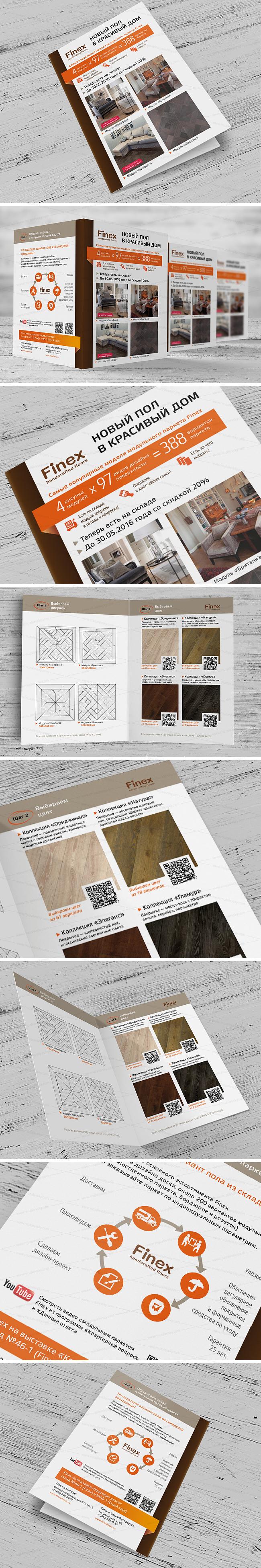 Booklet-Finex_dom-pol_my
