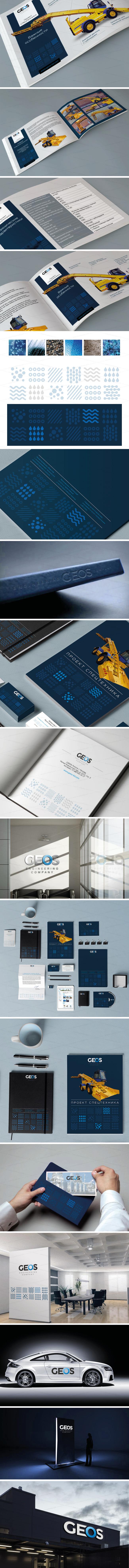 Presentation_GEOS_my
