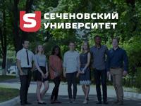 Identity-Sechenov-University_pr