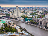 Moscow-roof-2017_pr