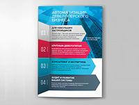 Booklet-Avangard 2_pr