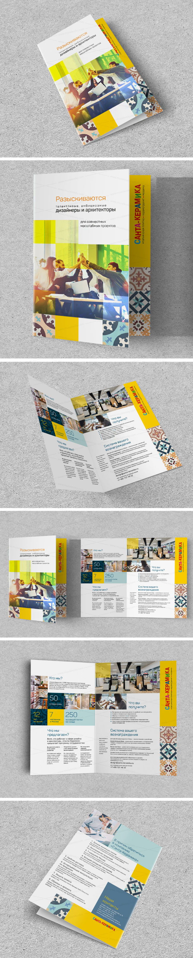 Booklet-Santa-keramika-my