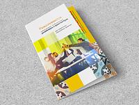 Booklet Santa-keramika-pr2
