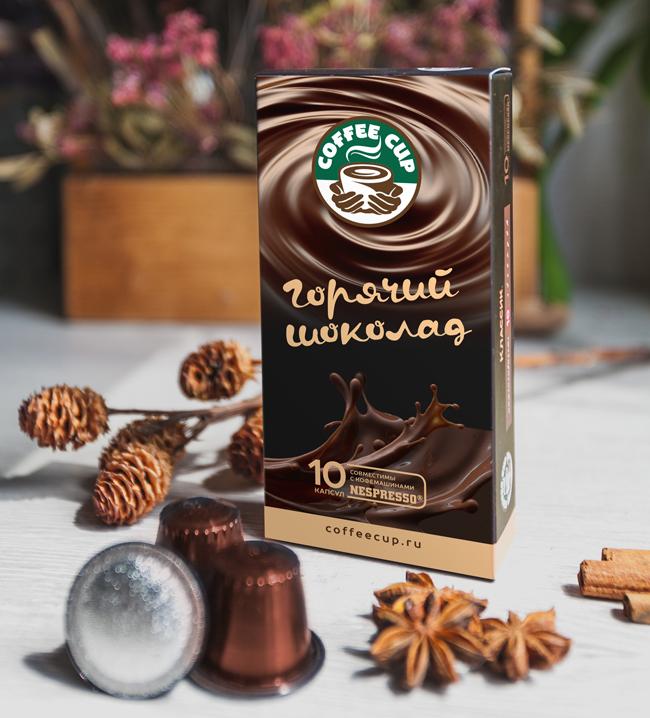 01_MG_4308-chocolate