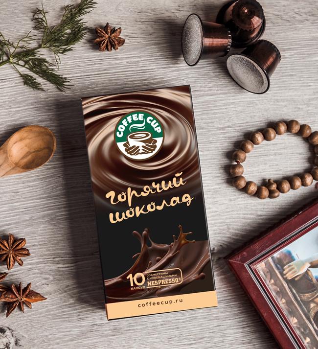 02_MG_4301-chocolate