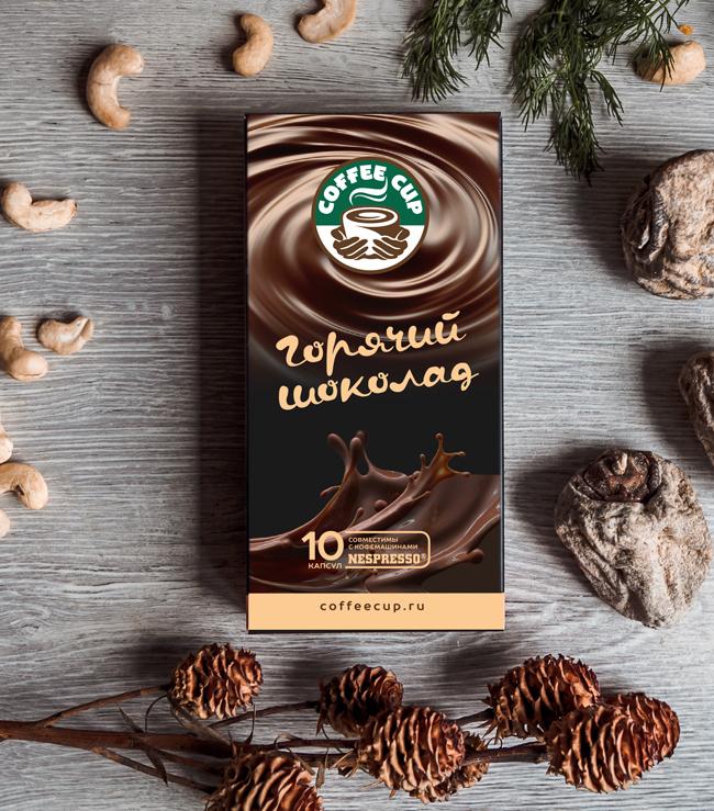 03_MG_4279-chocolate