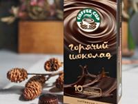CofeeCup_Chocolate_pr