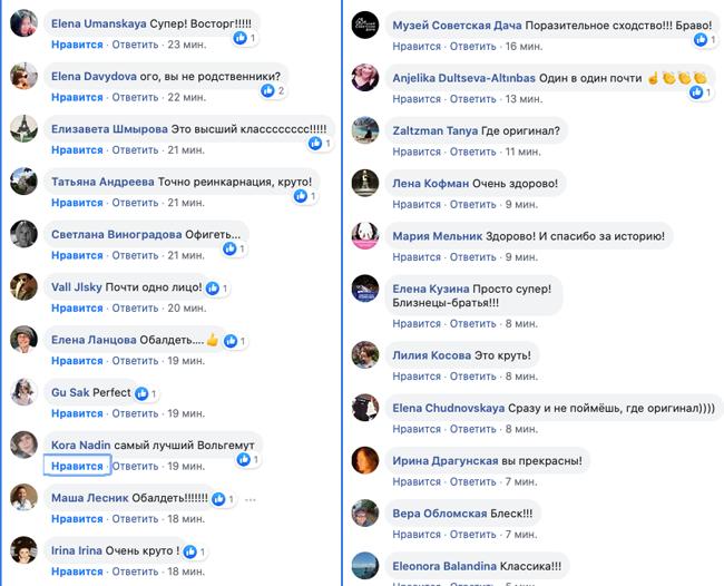 FB comments1