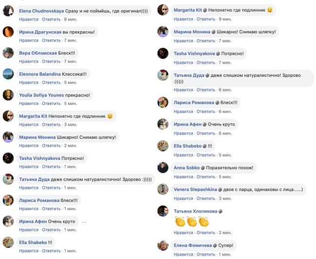 FB comments2